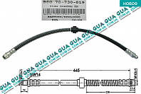Шланг / трубка тормозной системы передний L475 ( 1шт ) BSG70-730-019 Citroen BERLINGO (M49) 1996-2003, Citroen BERLINGO (M59) 2003-2008