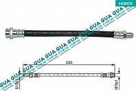 Шланг / трубка тормозной системы задний левый L281 ( 1шт ) BSG30-730-037 Ford TRANSIT 2006-