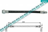 Шланг / трубка тормозной системы задний правый L250 ( 1шт ) BSG30-730-036 Ford TRANSIT 2006-