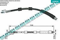 Шланг / трубка тормозной системы передний L370 ( 1шт ) BSG30-730-012 Ford CONNECT 2002-