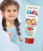 Детская зубная паста Kids со вкусом клубники
