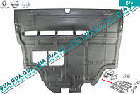 Защита под двигатель пластик 8200225279 Nissan PRIMASTAR 2000-, Opel VIVARO 2000-