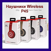Беспроводные накладные наушники Wireless P45