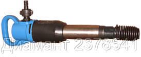 Молоток отбойный МОП-2