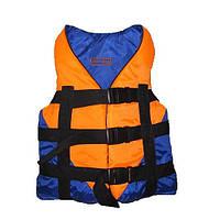 Спасательный водный жилет двухцветный 110-130 кг
