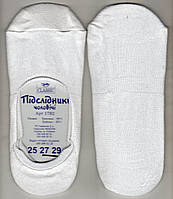 Подследники мужские х/б Классик, Рубежное, 25-29 размер, белые, 1133