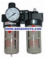 Блок подготовки воздуха, редуктор + манометр + фильтр-влаго-масло-отделитель BFC-2000 компрессора