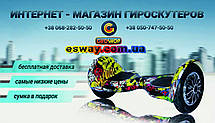 Гироборд 10 дюймов SmartWay Джунгли, фото 3