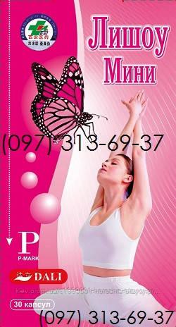 Лишоу Розовое Мини 30 таблеток для похудения. Купить отзывы