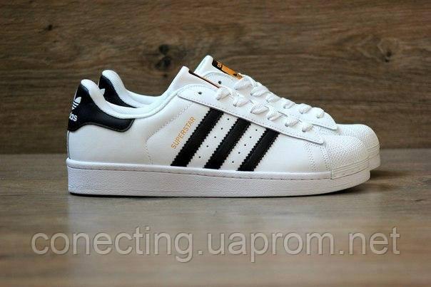 eacbb429bf2862 Adidas superstar стильні жіночі кросівочки - Інтернет магазин