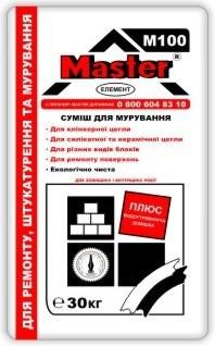 Кладочно-ремонтна суміш універсальна Майстер Елемент, 30кг