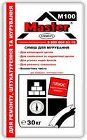 Кладочно-ремонтная смесь универсальная Мастер Элемент, 30кг
