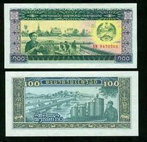 Лаос / Laos 100 Kip 1979 Pick 30a UNC