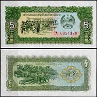 Лаос / Laos 5 Kip 1979 Pick 26a UNC