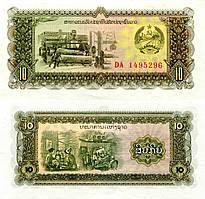 Лаос / Laos 10 Kip 1979 Pick 27a UNC