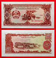 Лаос / Laos 20 Kip 1979 Pick 28a UNC