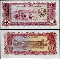 Лаос 50 кіп (1979) UNC