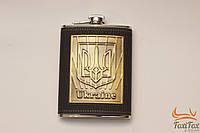"""Элегантная фляга """" Украина """" с кожаной вставкой и эмблемой"""