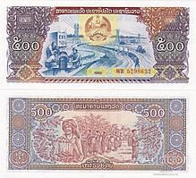 Лаос / Laos 500 Kip 1988 Pick 31 UNC