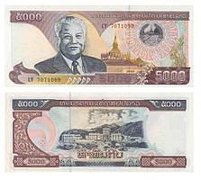 Лаос / Laos 5000 kip 2003 Pick 34b UNC