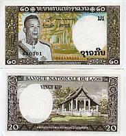 Лаос / Laos 20 Kip 1963 Pick 11b UNC