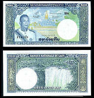 Лаос/Laos 200 Kip (1963) Pick 13b UNC