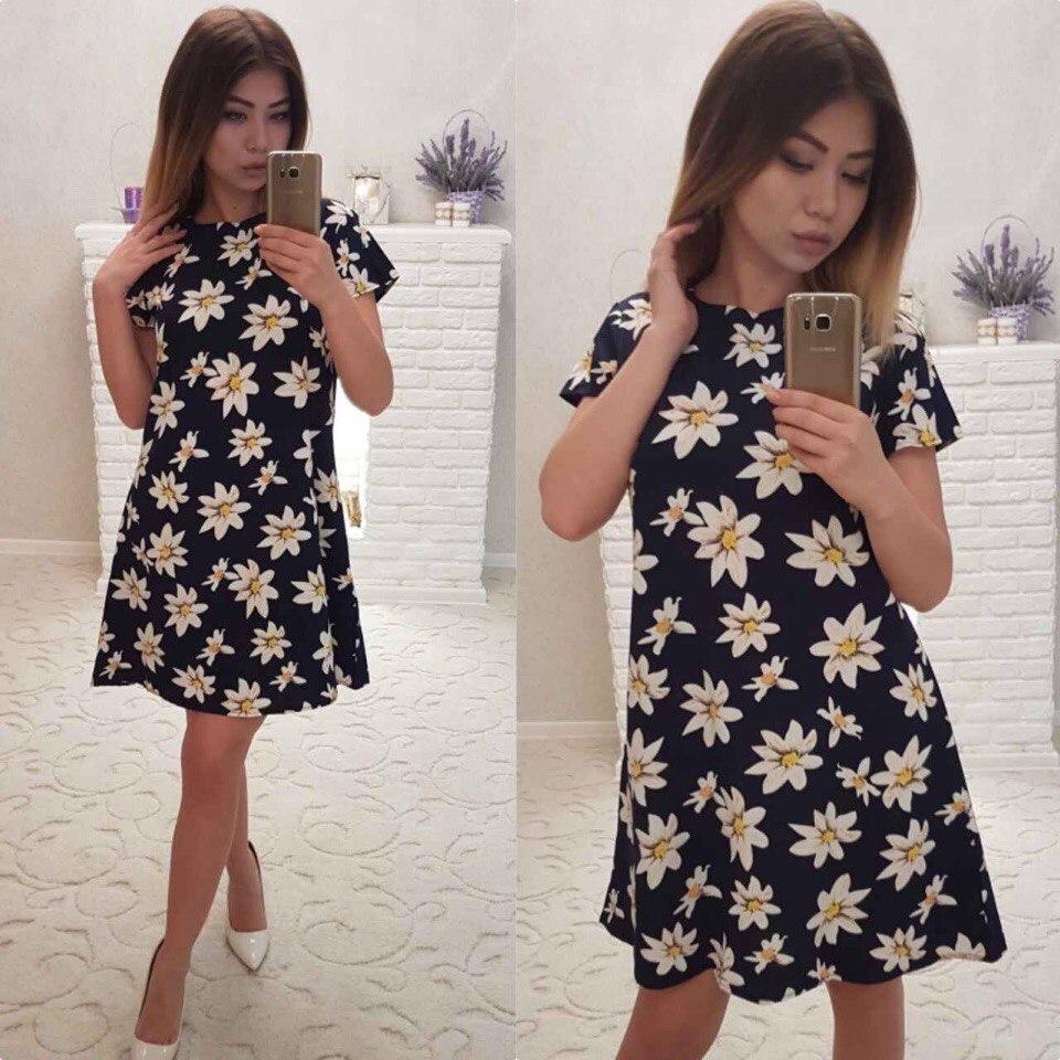3eaab9b7b64 Летние платье ромашка - ShopStyle магазин одежды от производителя. в Одессе