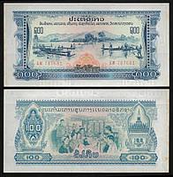 Лаос / Laos 100 Kip 1975 - 79 Pick 23a UNC