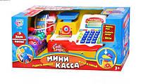 """Детский кассовый аппарат """"Мини касса"""" 7162"""