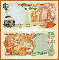 Вьетнам Южный /Vietnam South 500 Dong 1970 P28 UNC