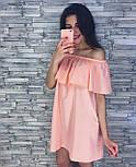 Женское нарядное платье с рюшами (3 цвета), фото 4
