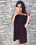 Женское нарядное платье с рюшами (3 цвета), фото 6