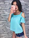 Женская стильная шифоновая блузочка (кофточка) (3 цвета), фото 2