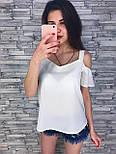Женская стильная шифоновая блузочка (кофточка) (3 цвета), фото 5