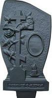 Форма памятника. Форма для памятников.Форма АБС для изготовления памятников №22
