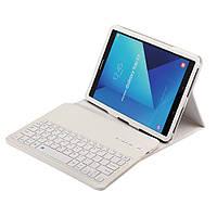 Чехол клавиатура Bluetooth для планшета Samsung Galaxy Tab S3 9.7 T820 белый