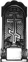 Форма для изготовления памятников №46
