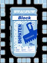Клей для піно - та газобетонних блоків Spaten Block, 25кг