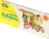 Фарби акварельні, медові 12 кол. без пензлика