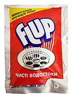 Средство для очистки водостоков и труб Flup (красный) для горячей воды - 80 г.