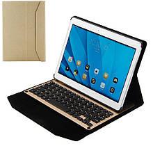 Чехол клавиатура Bluetooth для планшета Huawei MediaPad M2 10.0 золотистый