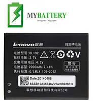 Оригинальный аккумулятор АКБ батарея Lenovo BL192 A300 A328 A338T A388 A398T A526 A560 A590 A680 A750