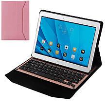 Чехол клавиатура Bluetooth для планшета Huawei MediaPad M2 10.0 розовый