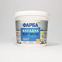 Краска фасадная Ганза (7кг)