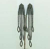 657 Обалденные чёрные длинные серьги- подвески на выпускной или свадьбу из черных страз.