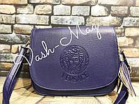 Сумка Версаче Versace синий , коричневый