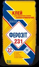 Клей для керамічних блоків теплоудерживающий Ферозіт 231, 22кг