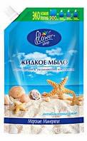FS Жидкое мыло Морские минералы дой-пак 900мл