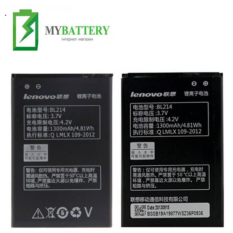 Оригинальный аккумулятор АКБ батарея Lenovo BL214 A214 A208t A218t A269 A269i A300t A305e A360e A316 A316i