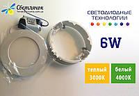 Светодиодный светильник накладной 6w LEDLIGHT 2в1 (аналог AL504) 3000К/4000К